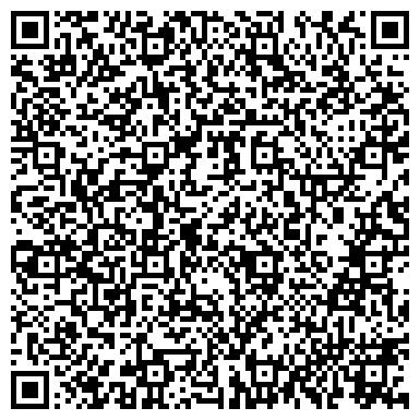 QR-код с контактной информацией организации ООО Стиральный