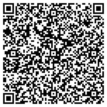 QR-код с контактной информацией организации ИП Кулик Ольга Александровна
