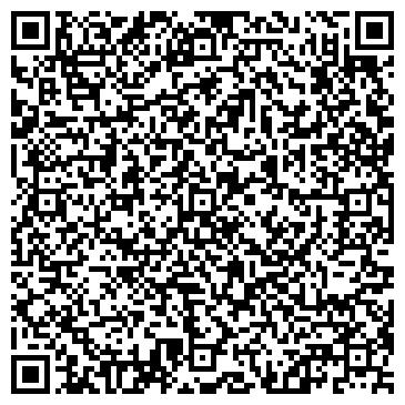 QR-код с контактной информацией организации ООО «СПА-Медсервис Люкс»
