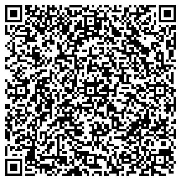 QR-код с контактной информацией организации Веб-студия Webtune