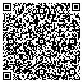 QR-код с контактной информацией организации ДИАЛОГ ПКФ ООО