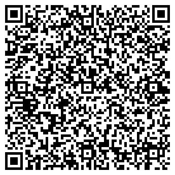 """QR-код с контактной информацией организации ООО """"КИСЛОРОДМАШ"""""""