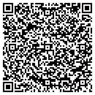 QR-код с контактной информацией организации ДОМ ТОРГОВЛИ ОАО