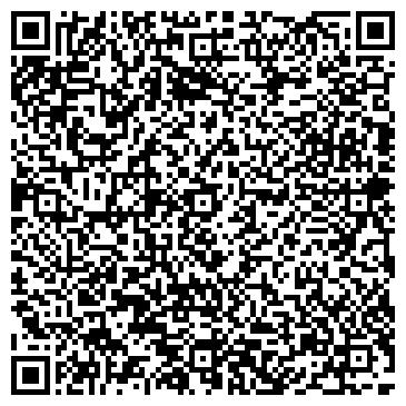 QR-код с контактной информацией организации ОсОО Жилищный Кооператив «S-Line»