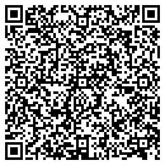 QR-код с контактной информацией организации ООО Ньюстоун
