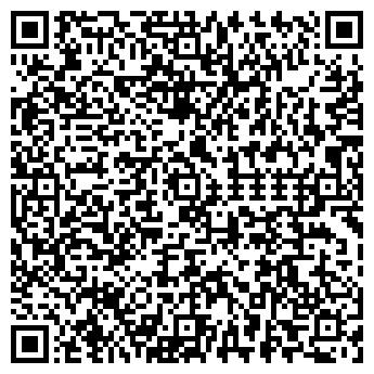 QR-код с контактной информацией организации ООО CMC Capital