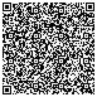 QR-код с контактной информацией организации ООО Рекламное агентство Штрих