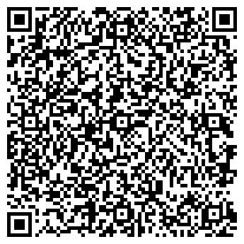 QR-код с контактной информацией организации Шина Стайл