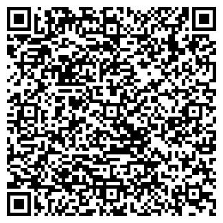 QR-код с контактной информацией организации online-taxi.by