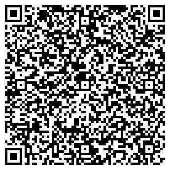 QR-код с контактной информацией организации ООО Вебмарт Групп