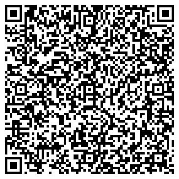 QR-код с контактной информацией организации ООО Клуб бельгийских овчарок КР