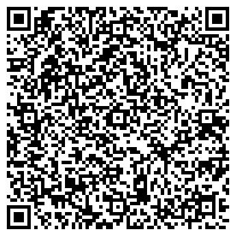 QR-код с контактной информацией организации Астер мебель