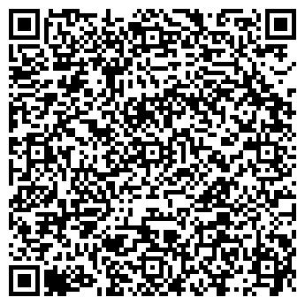 QR-код с контактной информацией организации МастерСити