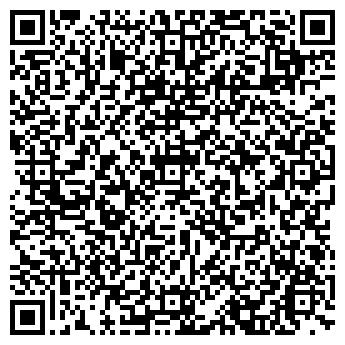 QR-код с контактной информацией организации ООО Адметам