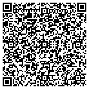 QR-код с контактной информацией организации ООО Артзнак