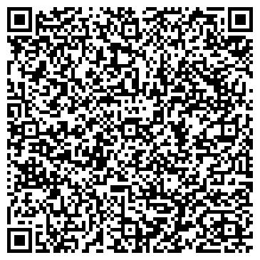 QR-код с контактной информацией организации ООО Профессиональный Клининг