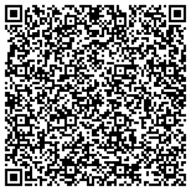 QR-код с контактной информацией организации ООО Clean Planet - Чистая Планета