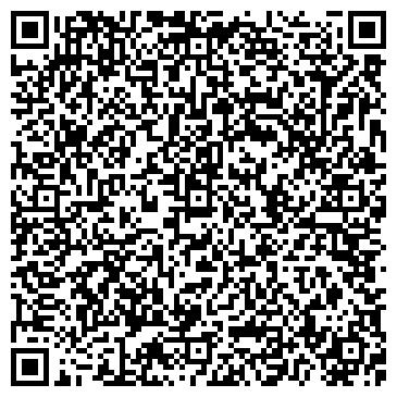 QR-код с контактной информацией организации ООО Мой Кейтеринг