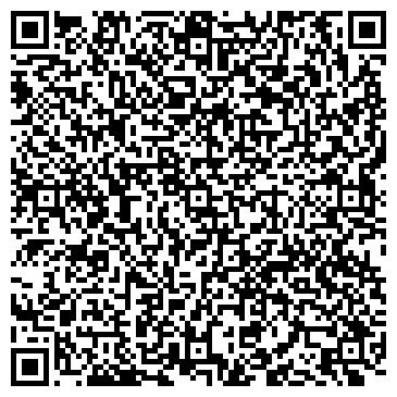 QR-код с контактной информацией организации ООО Декоромир