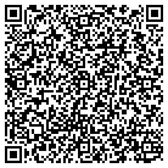 QR-код с контактной информацией организации МАГАЗИН ГОРИЗОНТ УКП