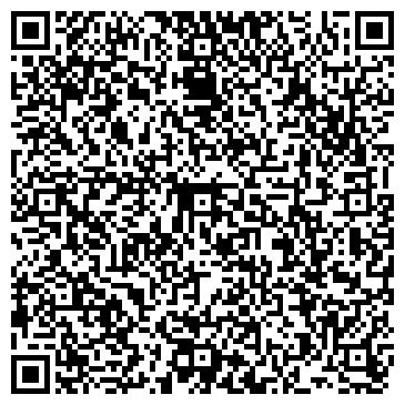 QR-код с контактной информацией организации ООО Центр юридической защиты