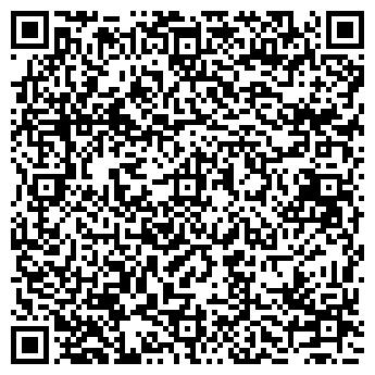 QR-код с контактной информацией организации ИП Ерден