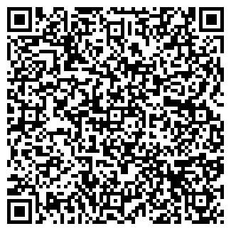 QR-код с контактной информацией организации НАФТАН ОАО