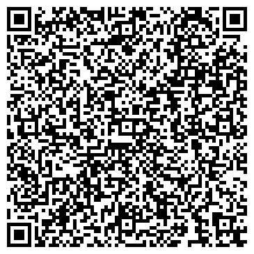 QR-код с контактной информацией организации ООО Безопасность города