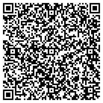 QR-код с контактной информацией организации ООО Галерея бетона