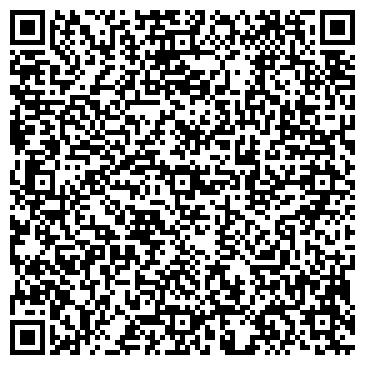 QR-код с контактной информацией организации ООО Исполком