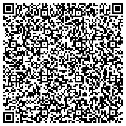 """QR-код с контактной информацией организации ООО Экспертизы и оценка ГП """"Белсудэкспертобеспечения"""""""