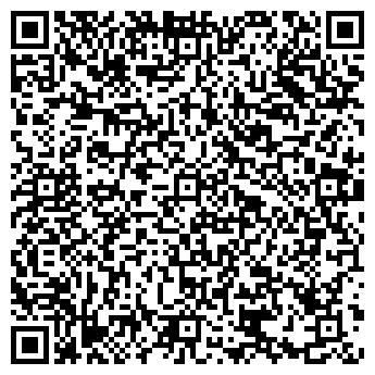 QR-код с контактной информацией организации NeeDle line