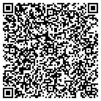 QR-код с контактной информацией организации ИООО Шайнэст