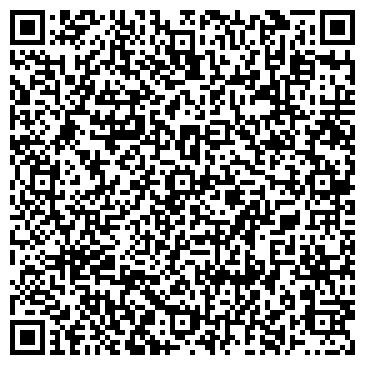 QR-код с контактной информацией организации ООО Пилипюк.Онлайн
