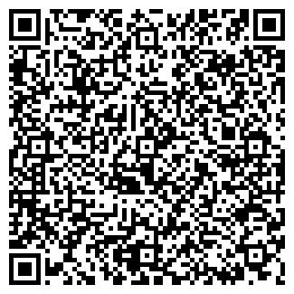 QR-код с контактной информацией организации ООО АДВТ