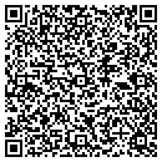 QR-код с контактной информацией организации Вода+
