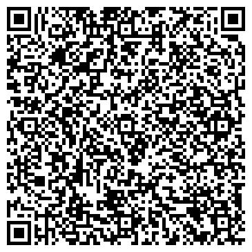 QR-код с контактной информацией организации ООО ДонТрейд
