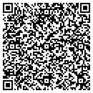 QR-код с контактной информацией организации ООО OpenFX