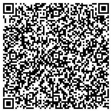 QR-код с контактной информацией организации ООО ДГК Cтрой