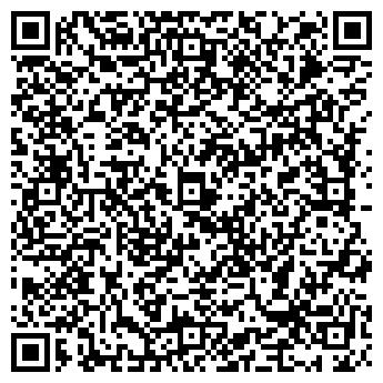 QR-код с контактной информацией организации ООО Бел Бизнес Учет