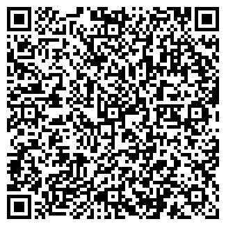 QR-код с контактной информацией организации ПРАЙД НПФ ООО