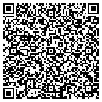 QR-код с контактной информацией организации FUNtastik
