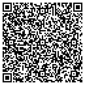 QR-код с контактной информацией организации ООО РусБир