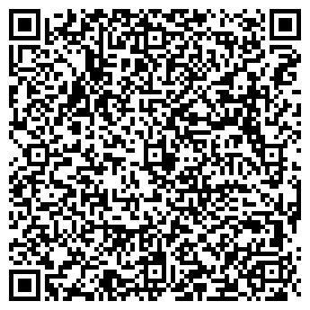 QR-код с контактной информацией организации Интернет-магазин Мегадача.бай