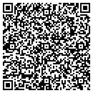 QR-код с контактной информацией организации Мраморос