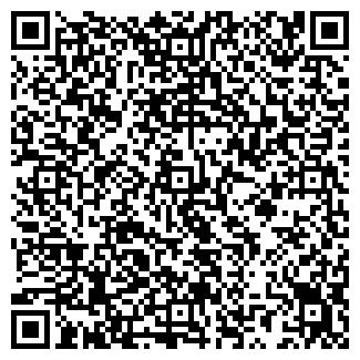 QR-код с контактной информацией организации Web Building