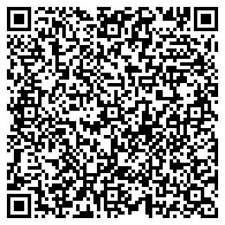 QR-код с контактной информацией организации ООО Ванная Киев UA