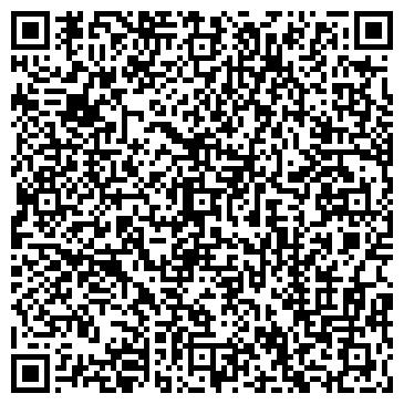 QR-код с контактной информацией организации ООО Парад Стоун