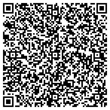 """QR-код с контактной информацией организации ООО ЧУП """"Лагом"""""""