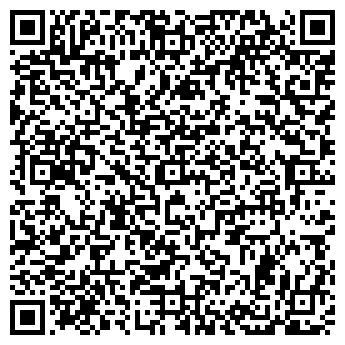 QR-код с контактной информацией организации ООО Бигстор24